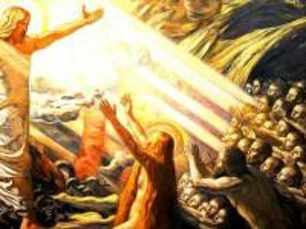 Иисус в Аду: тайное Евангелие от Никодима - неизвестного последователя Христа