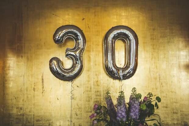 10вещей, которые нужно перестать делать после 30лет