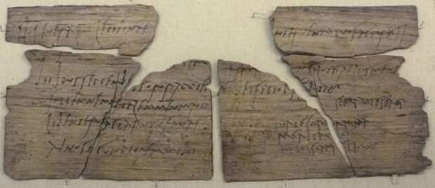 Таблички из Виндоланды. Римские солдаты носили трусы!