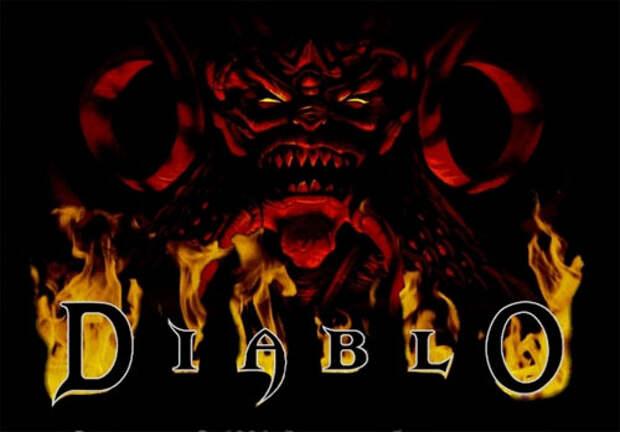 Игру Diablo экранизируют