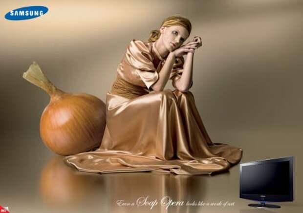 Телевизор Samsung Bordeaux: прогноз погоды как произведение искусства