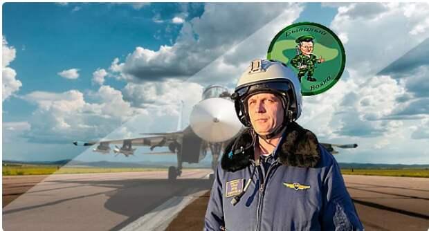 Русские пилоты дают понять всему миру, кто в небе хозяин