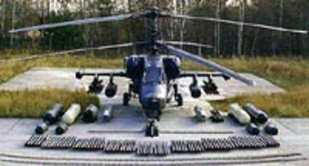 Ка -50. Фото fly.hausnet.ru