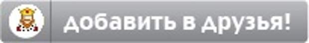 Навальный улетел - не хочет быть сакральной жертвой: лучше Любу