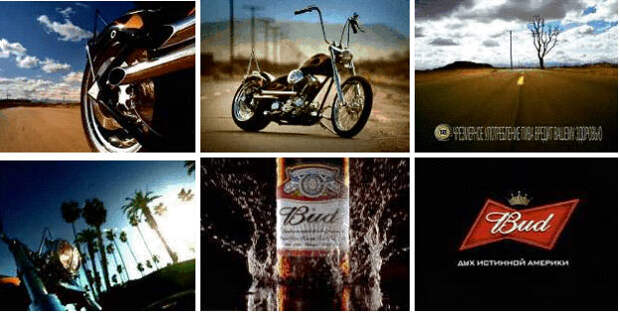 BUD: американское пиво для русских