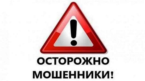 Бесплатный сервис по обслуживанию пластиковых окон? Бойтесь аферистов! Инцидент в Севастополе