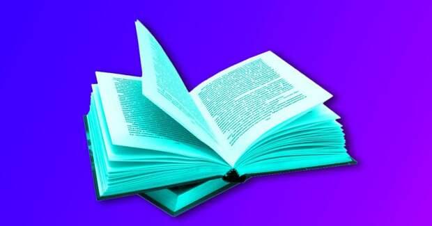 4 сервиса, где можно читать и слушать книги бесплатно во время карантина