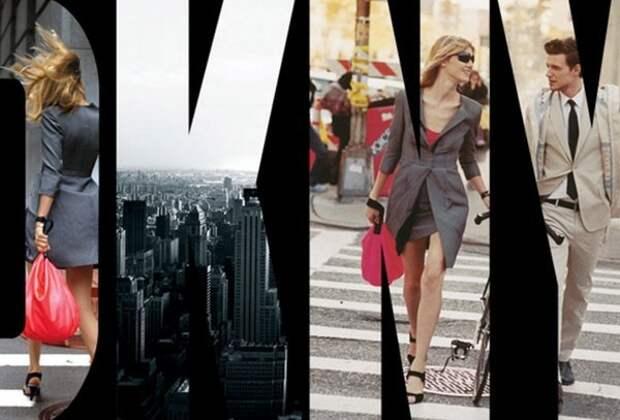 """Уроки стиля от Донны Каран: концепция """"семи простых вещей"""""""
