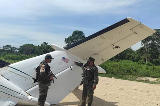 В Венесуэле военные сбили американский самолёт с наркотиками