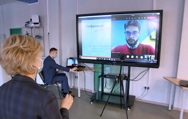 """Собянин рассказал об экспериментальном проекте """"Цифровой репетитор"""" на базе МЭШ"""