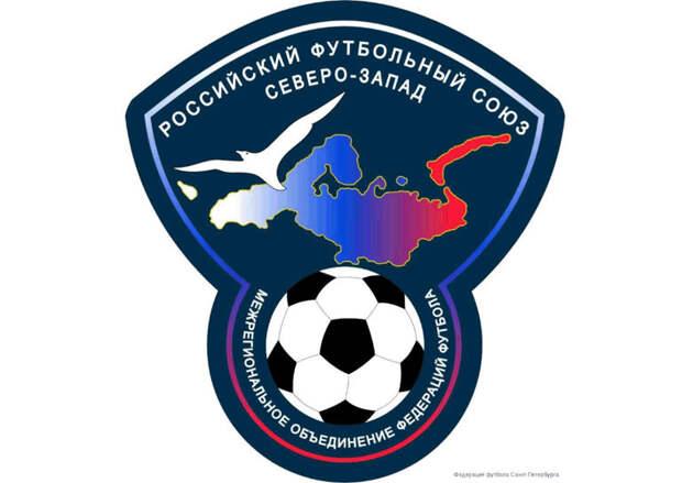МРО «Северо-Запад». Невероятный турнир: всего 6 матчей за… 144 дня!