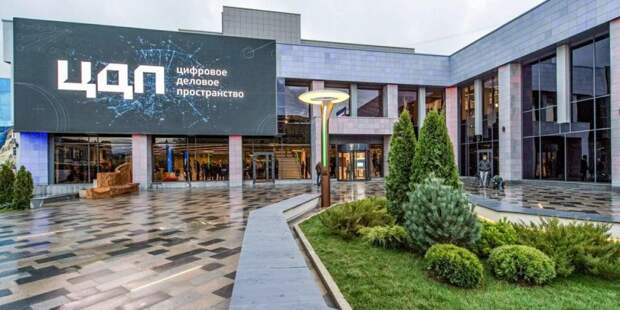 Нетворкинг «Цифрового делового пространства» набрал 15 тыс пользователей. Фото: mos.ru