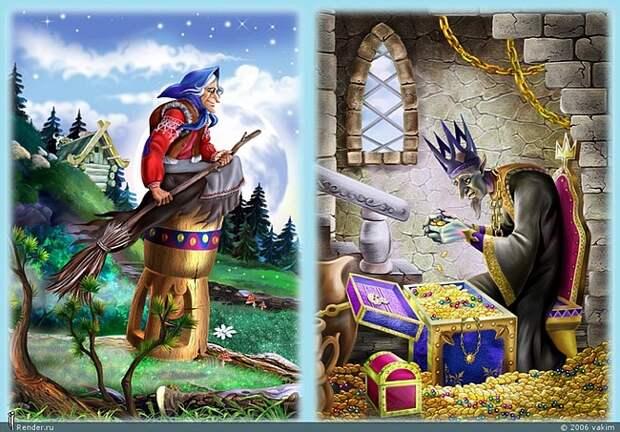 Русские Сказки и Славяно-Арийские Сказы