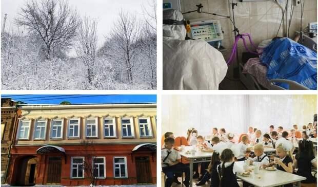 Восстановление музея семьи Гагарина и 1 млрд. на питание школьников: итоги дня