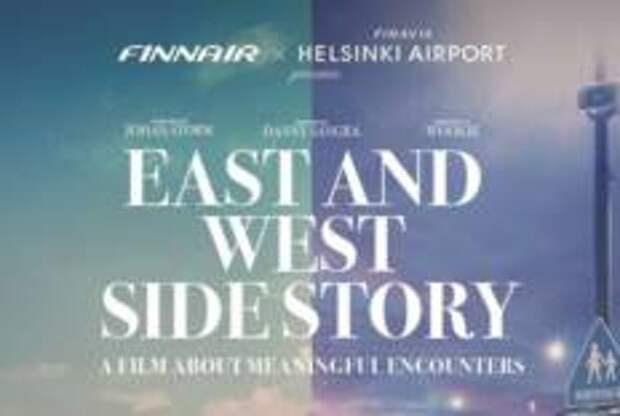 Finnair отмечает юбилей полетов из Европы в Азию