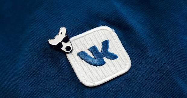«ВКонтакте» перекрыла Double Data доступ к базе данных