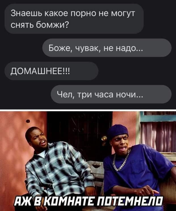 Подборка картинок. Вечерний выпуск (30 фото) - 27.08.2021