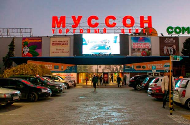 Севастопольцы попросят Путина открыть ТЦ «Муссон»
