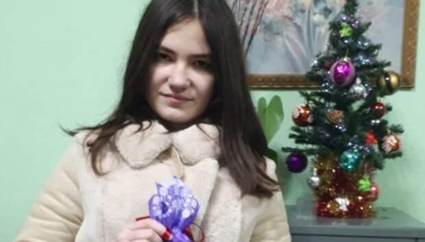 В Подольске разыскивают 14‑летнюю девочку, пропавшую сутки назад