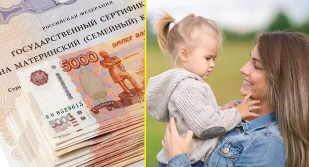 Путин поручил выплачивать на детей от 8 до 16 лет из неполных семей по 5 650 рублей