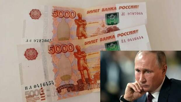 Путин детям денег дал к школе
