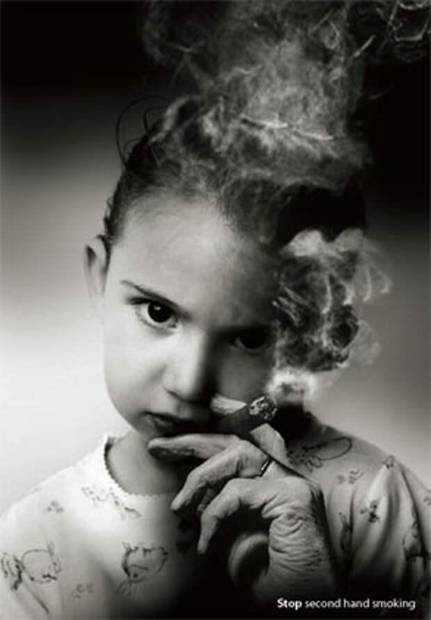 Пассивное курение: хоть детей пожалейте!