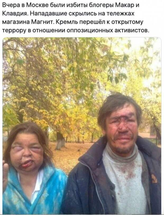 """Титушки на самокатах"", или Новая жертва режима"