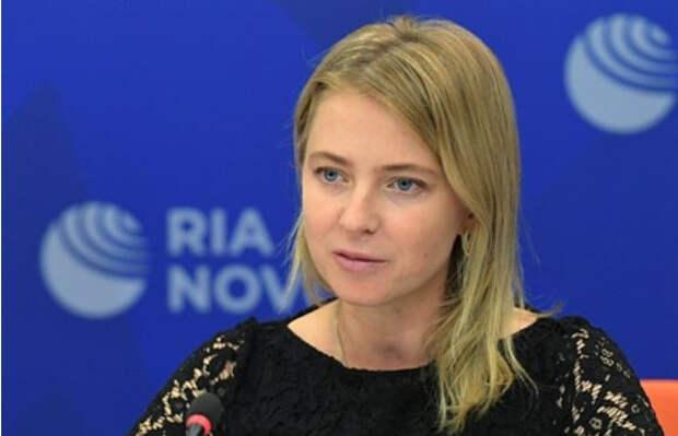 Поклонская ответила на слова главы МИД Украины о желании «испортить ей жизнь»