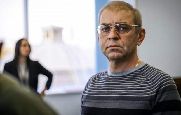 ГБР Украины завершило следствие поделу Пашинского ипередает его всуд