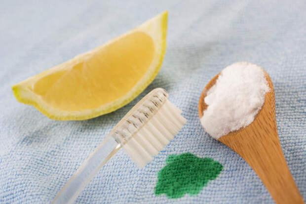 Лимонный пятновыводитель