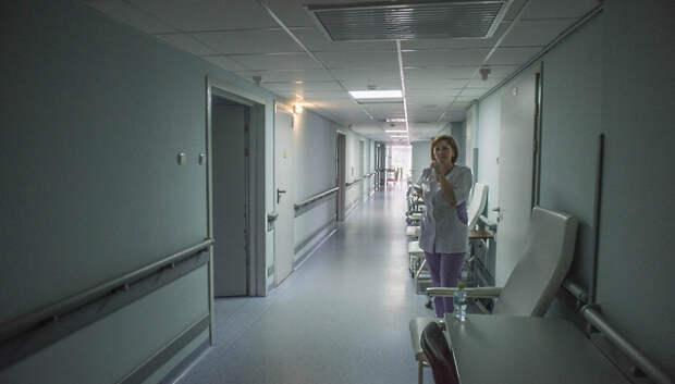 В Подольске могут потратить свыше 2,3 млн рублей на мебель для поликлиники