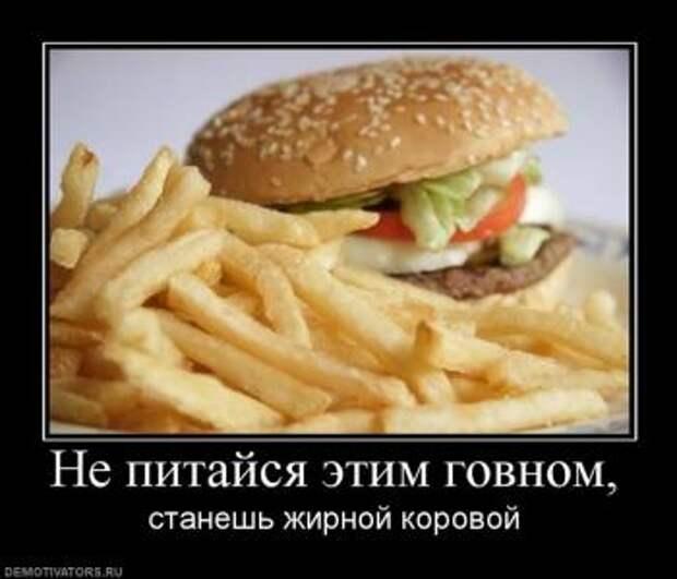 мак.jpg