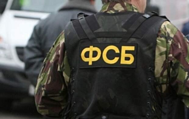 В ФСБ заявили о необходимости контролировать интернет-пространство