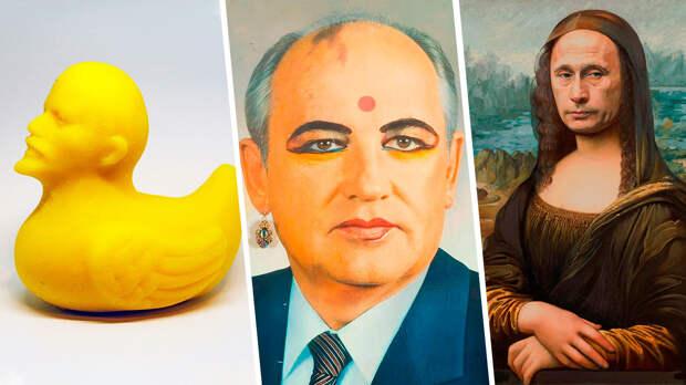 От Ленина до Путина: как современное искусство изображает российских лидеров