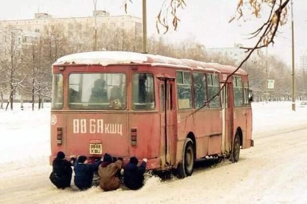 ну и последнее... бонус для кто знает, и помнит) история, советские автобусы, транспорт