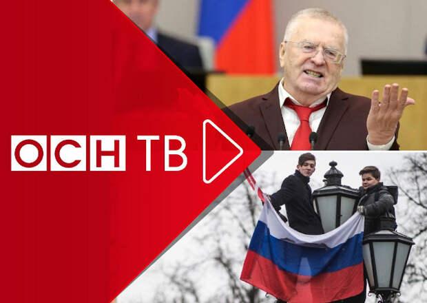 Оппозиция Украины поблагодарила Россию за спасение украинских моряков