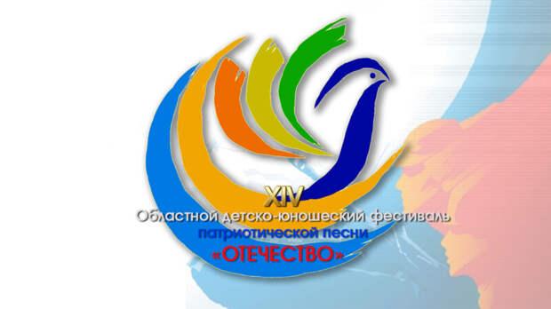 В Тверской области проходят оборочные этапы конкурса патриотической песни «Отечество»