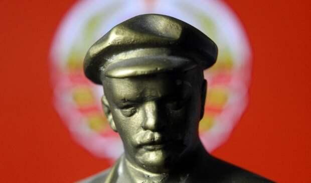 На сторонников возрождения СССР в Ставрополе завели уголовные дела