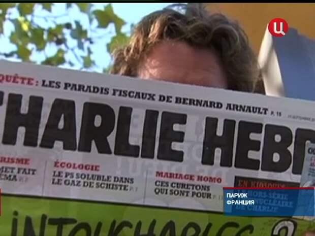 Очередная карикатура на мусульман во французском еженедельнике :: Новости :: ТВ Центр - Официальный сайт телекомпании