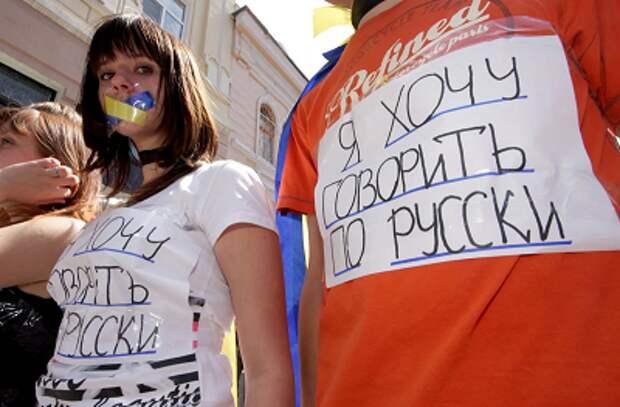Украинские чиновники не смогли сдать экзамен на знание «мовы»