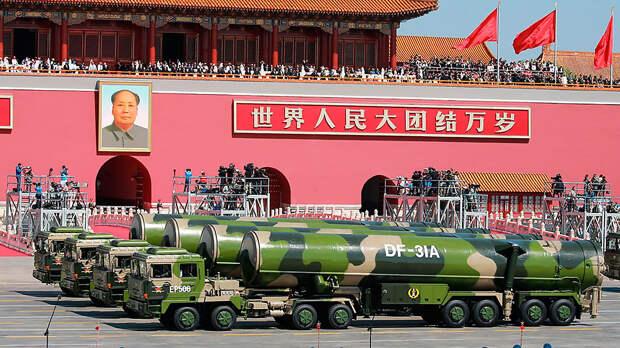 В Китае призвали приготовиться нанести ядерный удар по США первыми