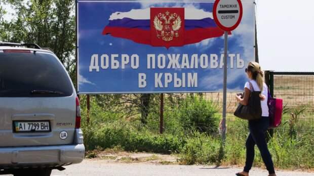Украинцам разрешили въезд в Крым только на особых условиях