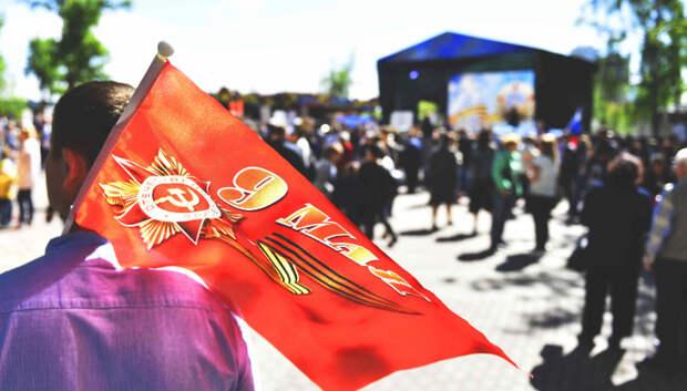 Активисты Подольска запустили флешмоб ко Дню Победы в соцсетях