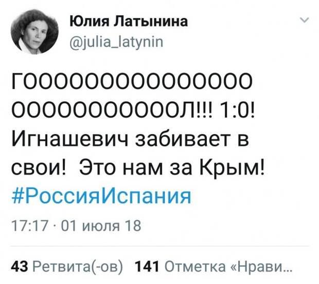 Нога Кремля