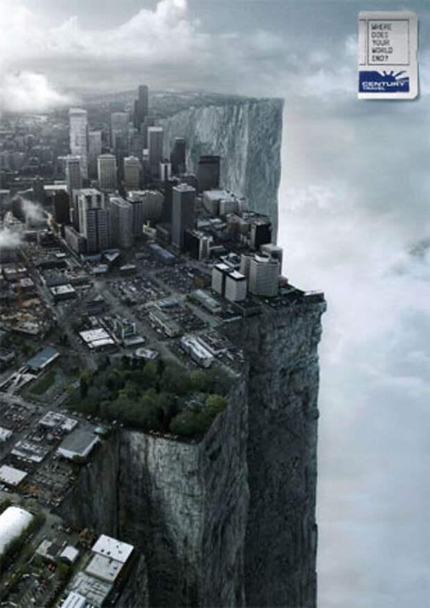 Century Travel: конец света – это где-то здесь