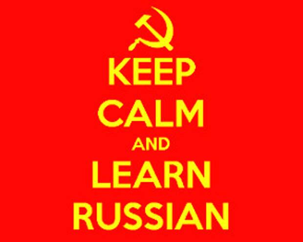 Великий и ужасный. Как иностранцы учат русский. В гифках