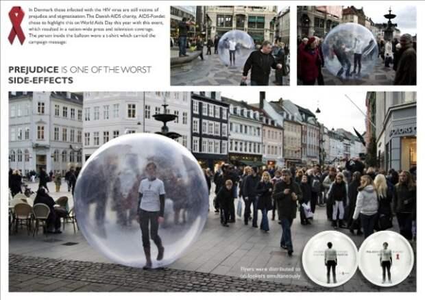 Прозрачные шары показали социальную изоляцию больных СПИДом