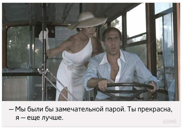http://files4.adme.ru/files/news/part_86/862110/13635210-R3L8T8D-650-fF-06.jpg