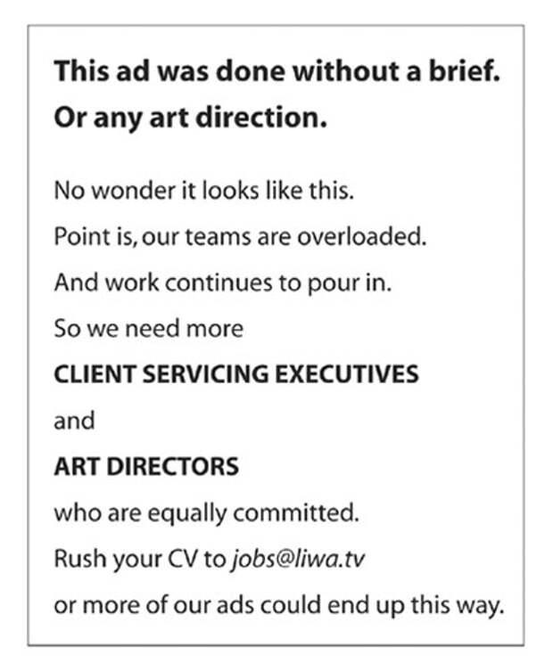 Кредо арабского рекламиста: примитивно, но креативно!