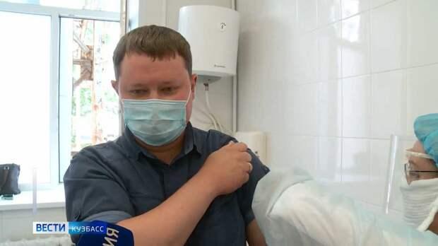 В Кузбассе начинают работу круглосуточные пункты вакцинации от COVID-19